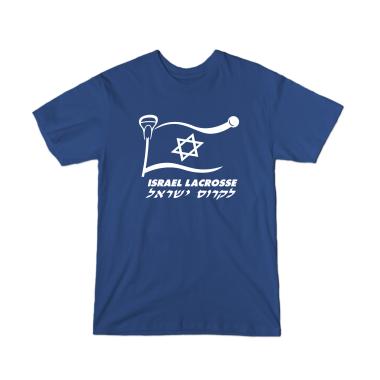 Israel Lacrosse Tee