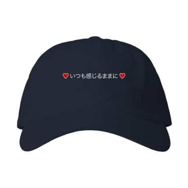 Follow Your Heart (Japanese) Baseball Style Hats