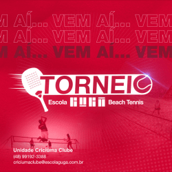 Torneio Escola Guga Beach Tennis 2020 - Feminina D