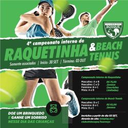 4° Torneio Interno de Raquetinha e Beach Tennis - Raquetinha - Masculina C / D