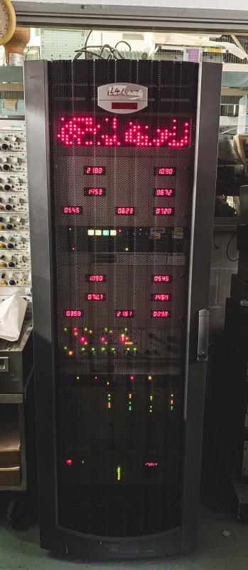 Modern looking server rack with mesh front door