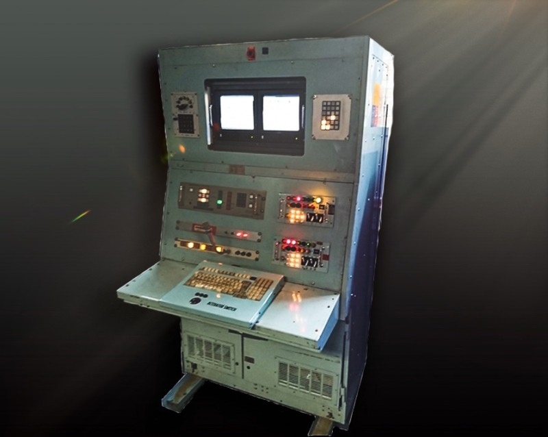 Navy/cold war upright practical console