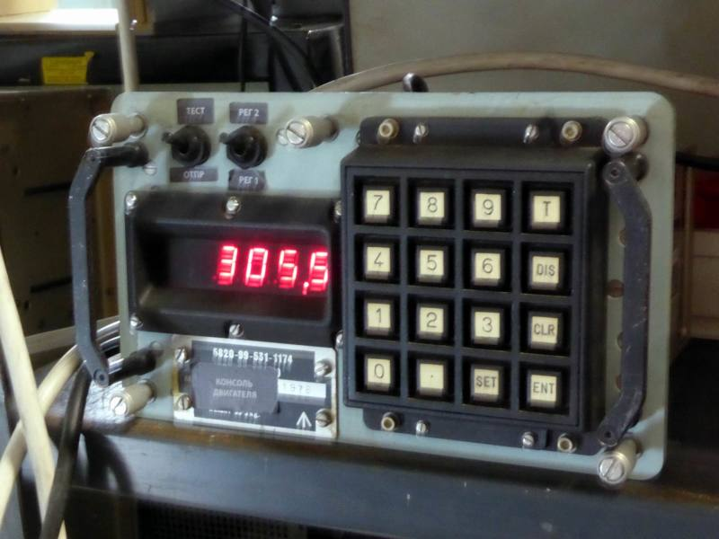 Practical navy panel with chunky keypad & red numeric display