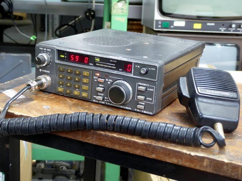 Practical base station or vehicle
