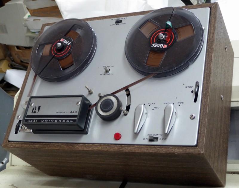 Portable Akai 1970s tape recorder