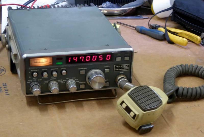 Yaesu practical radio transmitter/receiver.