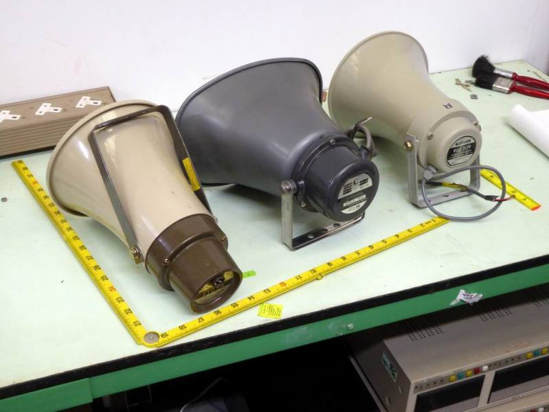 Selection of medium sized horn/Tannoy speakers