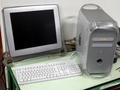 Apple Power Mac G3