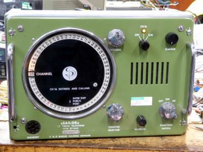 Practical marine/ships/boats radio telephone in khaki with big tuning dial