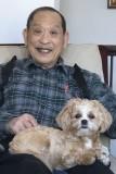 Frank Haruo Yamada