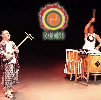 Photo of Japanese traditional instrumental duo performance