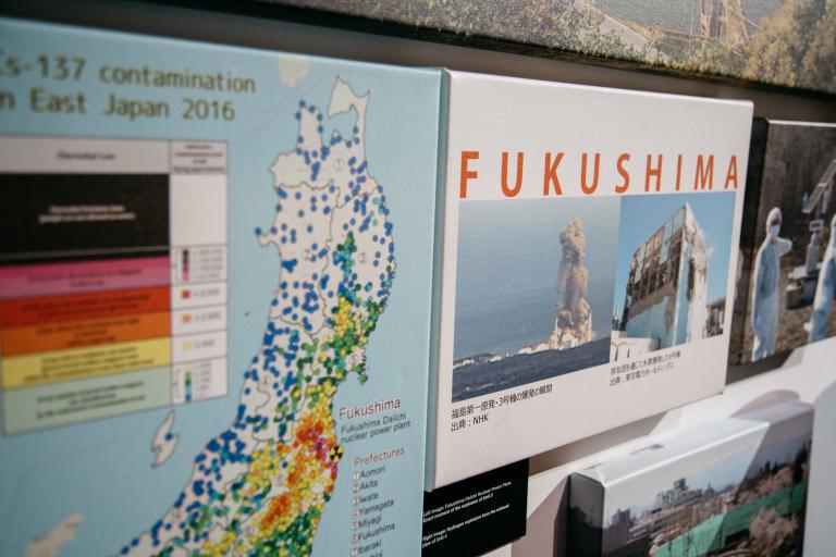 ラッシュ フクシマから7年経った日本の原子力事情
