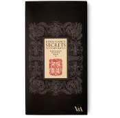 black book cover with pattern on it