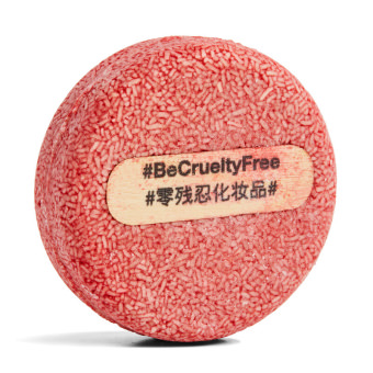 champú sólido zero waste de color rojo New con Be cruelty free escrito