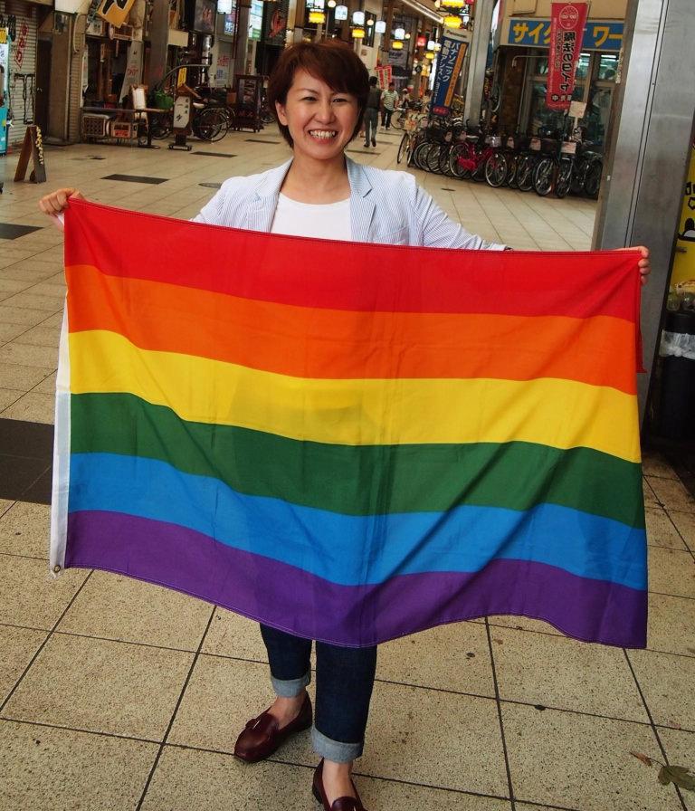 ラッシュ LGBT支援