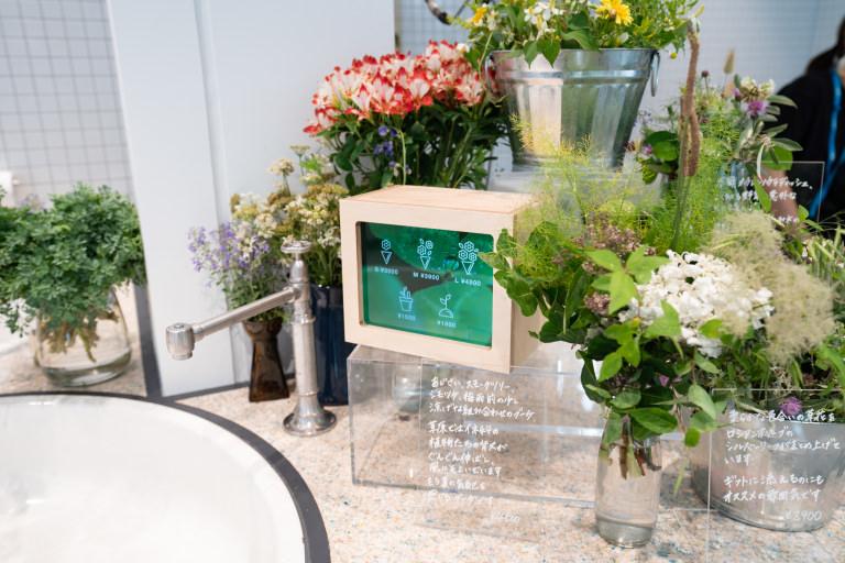 LUSH 新宿 オーガニックフラワーで花のある生活を 贈り物にもどうぞ