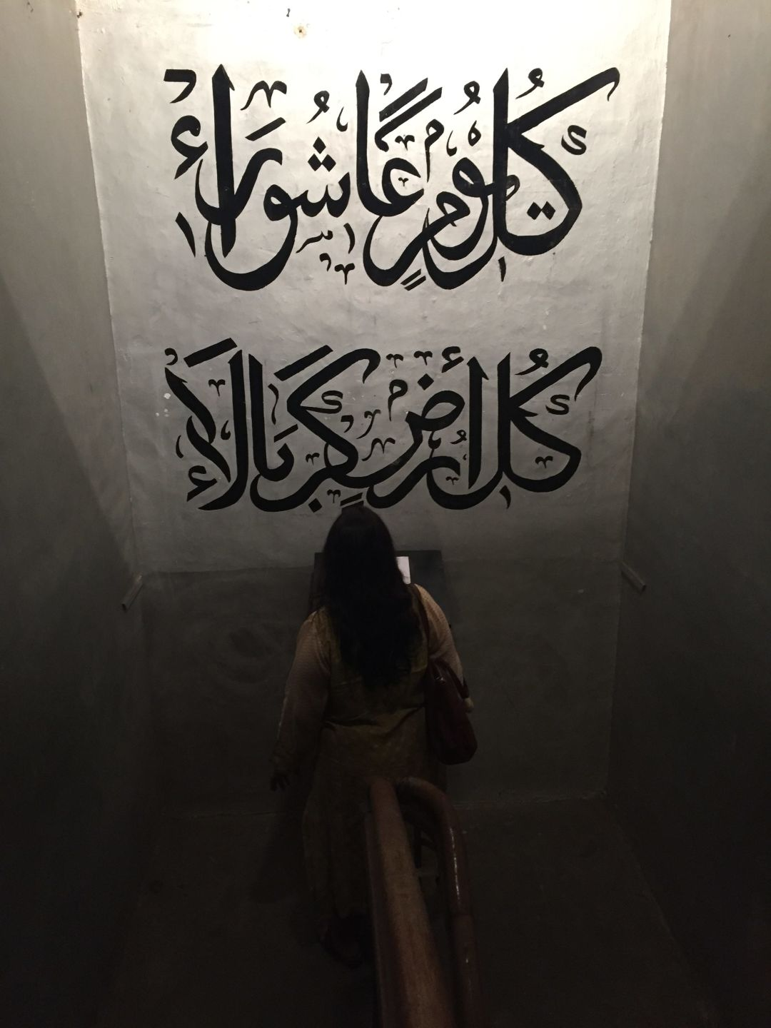 """""""Everyday is Karbala, Every place is Asura"""""""