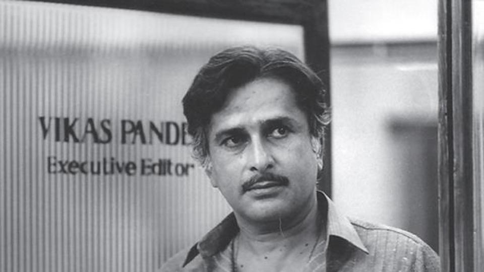 Mid-Week M.E.L.A: New Delhi Times (1986) | Lutalica