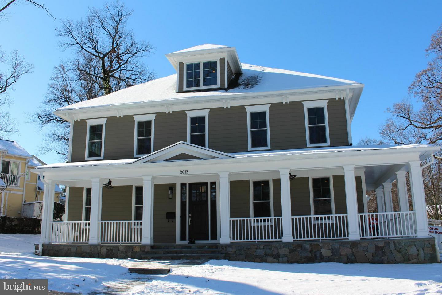 8013 Newdale Road photo