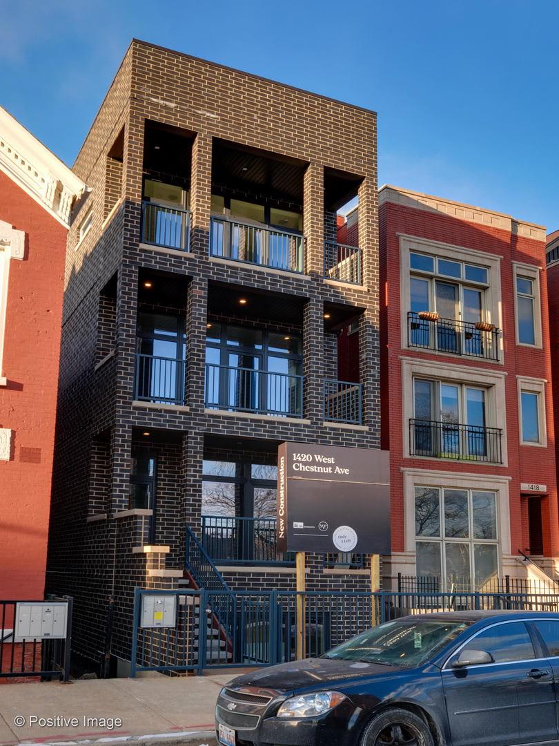 1425 W Walton Street, Unit 2 photo