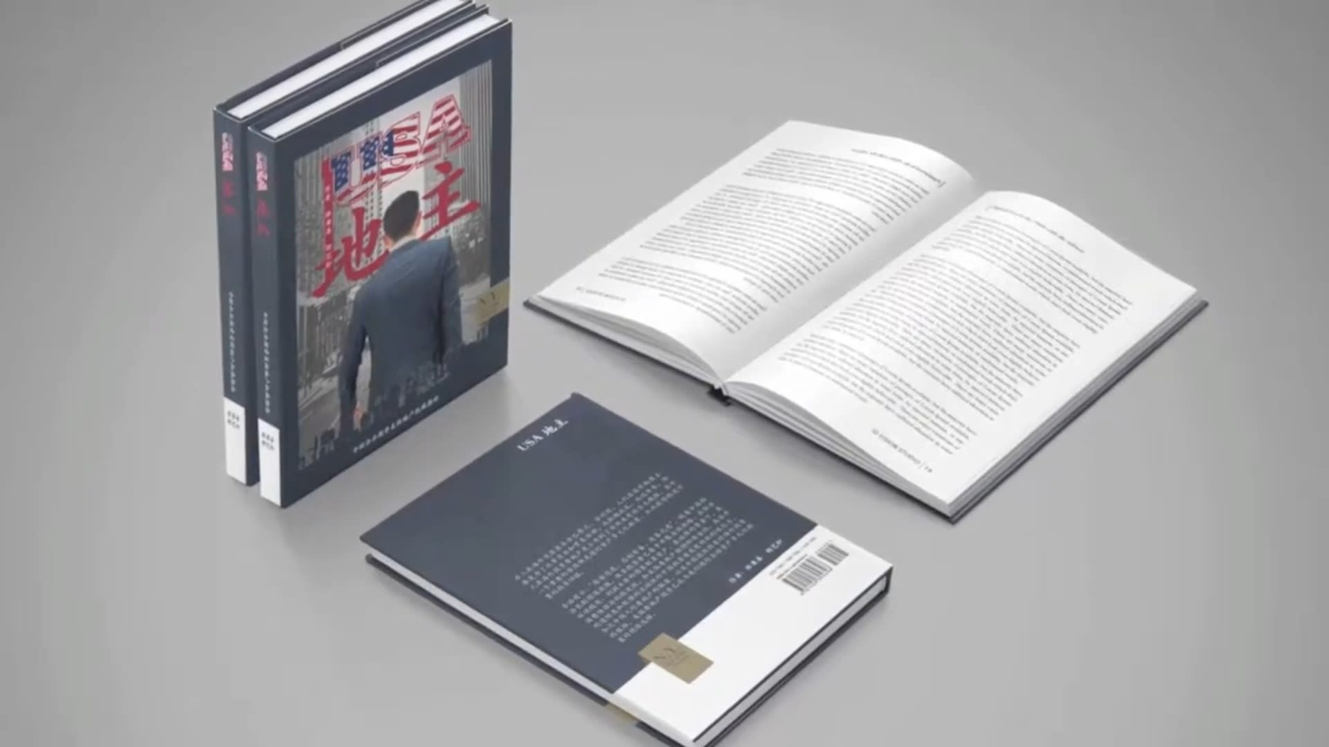 Nikki Field Writes the Book for Chinese Real Estate Investors video preview
