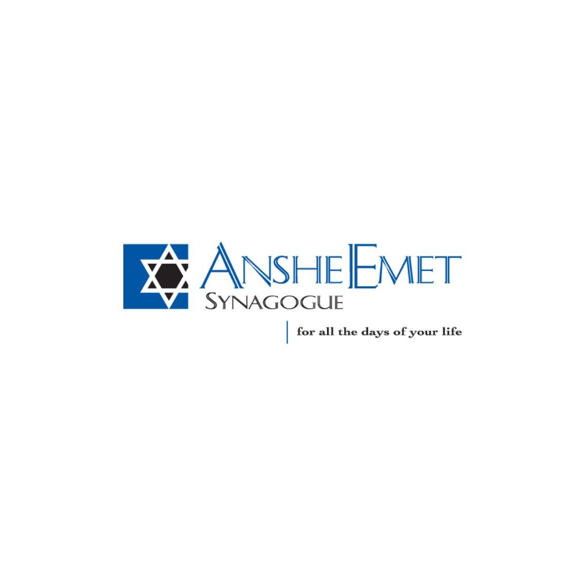Anshe Emet image
