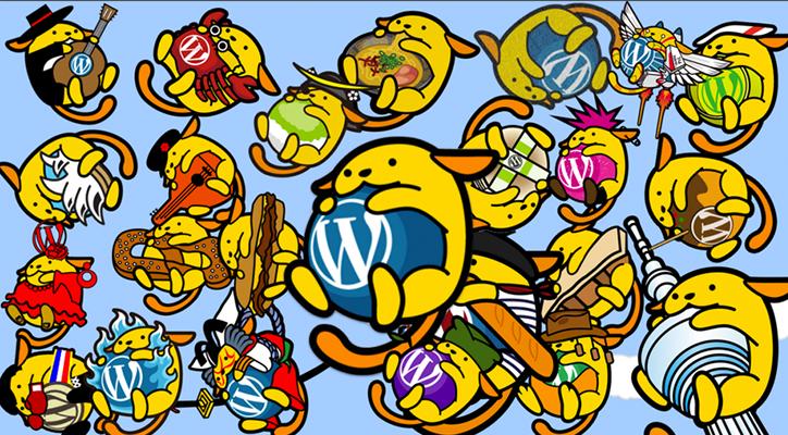 Wapuu the WordPress Mascot