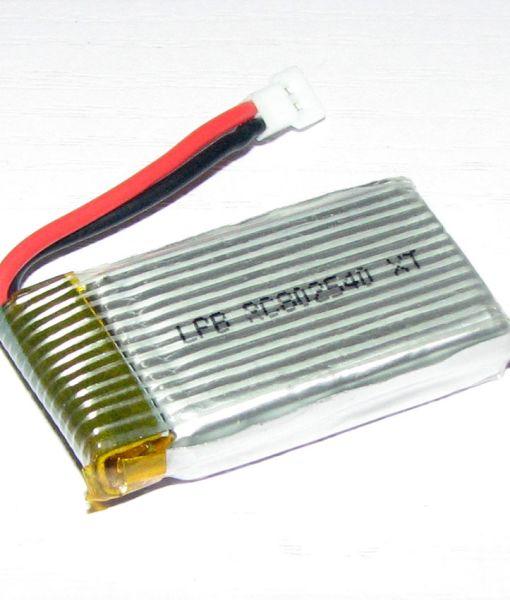 1s-600-battery