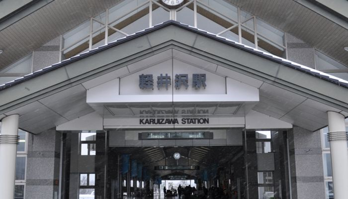 1f5bd8582c33 軽井沢の観光スポット・冬に行くおすすめスポット&厳選グルメ20選
