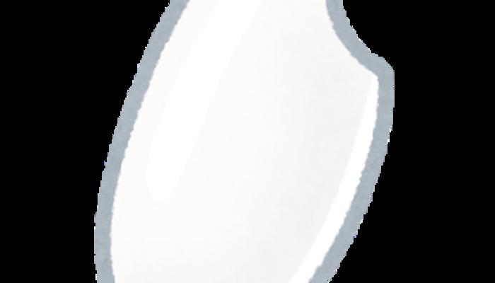 Rwuwpf49icg8tvzucvzh