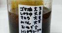 Lrz8rjfoacyq58ggnh22