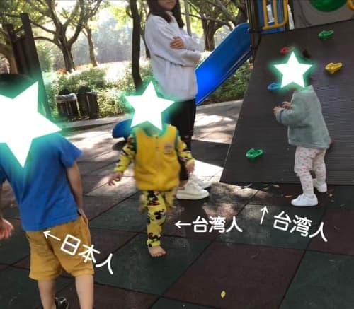 台北の子どもたち