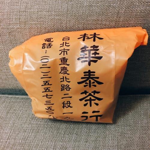 台北・林華泰茶行のお茶
