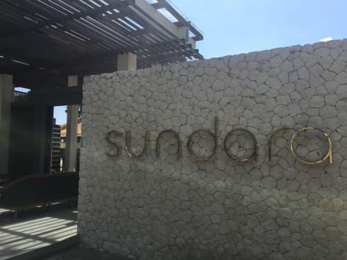 スンダラ バリ島 レストラン