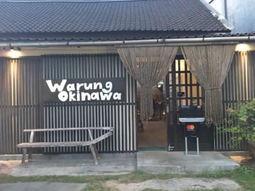 ワルンオキナワ バリ島 レストラン