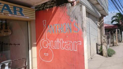 セブ島のギターショップ