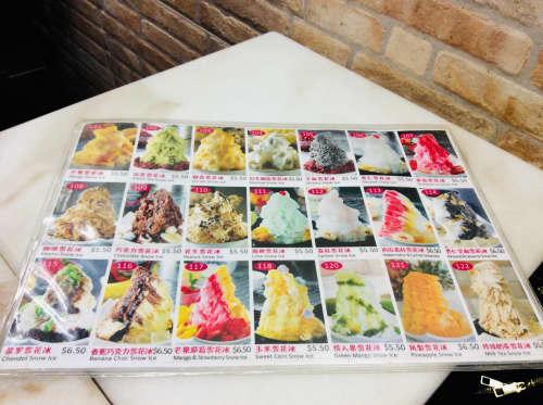 味香园甜品 Mei Heong Yuen Desserts のスノウアイスメニュー