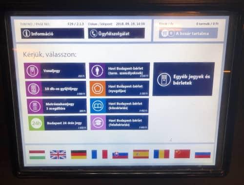 ブダペストのメトロ乗り口の案内画面
