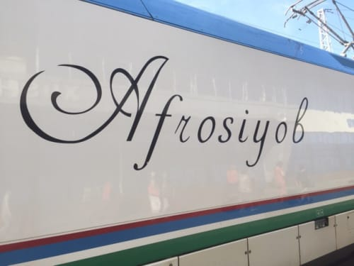 高速列車アフロショブ号