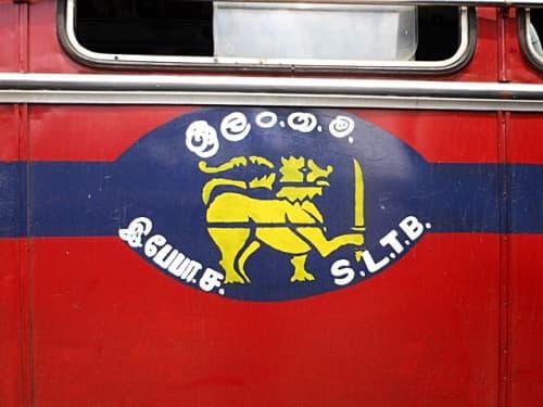 スリランカのバスのロゴ