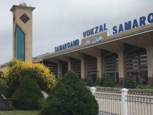 サマルカンドの風景