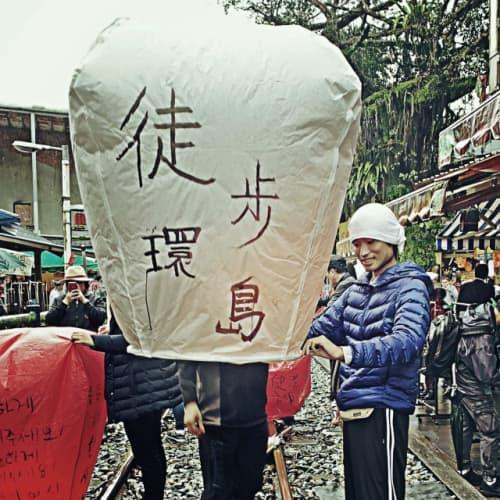 台湾の日本人