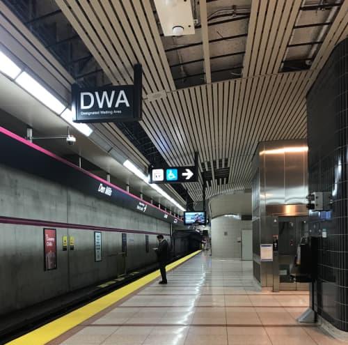 地下鉄のDWAは、防犯カメラ近く