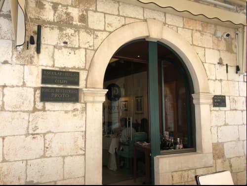 クロアチア・ドゥブロヴニク レストラン Proto