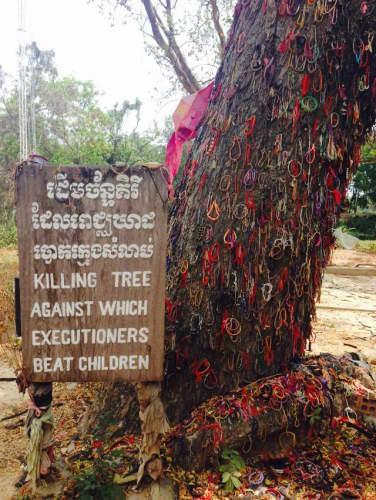 カンボジア プノンペン キリング・フィールド キリングツリー