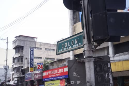 セブ島 コロンストリート