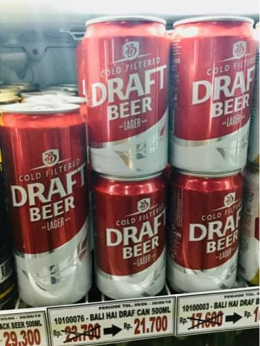バリ島 BALI HAI バリハイビール ドラフトビール