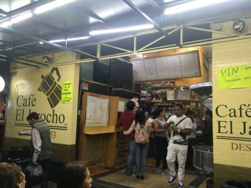 Cafe el Jarocho外観