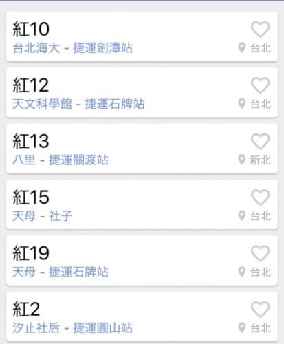 台湾のバスの時刻表