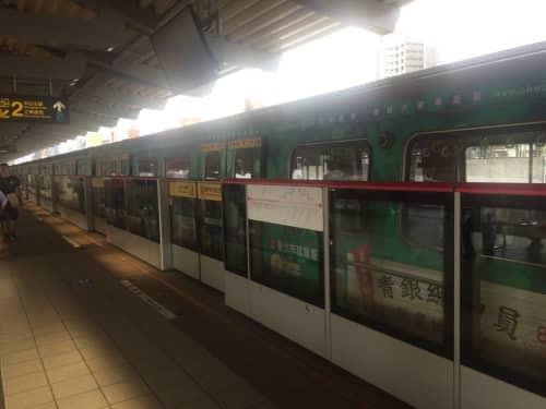 台湾の地下鉄